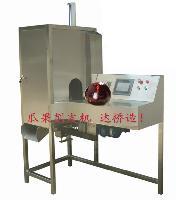 厂家供应椰子去皮机椰子加工设备
