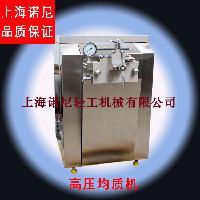 40Mpa果汁饮料高压均质机