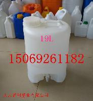 19升带水嘴塑料桶、酱油、醋、白酒塑料桶