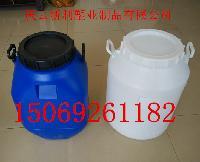 50升白色塑料桶、50升开口塑料桶