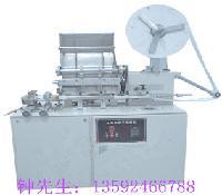 餐具烘干消毒机H全自动筷子包装机
