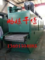 虾米专用多层带式烘干机