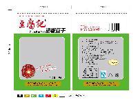 豆腐干包装袋