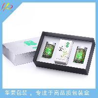 辣木茶包装盒