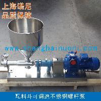 G型系列配料斗单螺杆泵