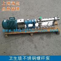 诺尼 G型系列卫生型不锈钢单螺杆泵
