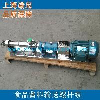 诺尼 G型系列不锈钢单螺杆浓浆泵