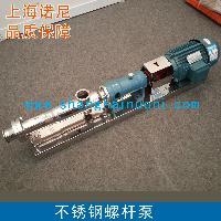 G型单螺杆泵 G10-1
