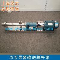单螺杆泵 G15-1