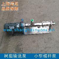 上海诺尼微型螺杆泵 RV6.2 小流量