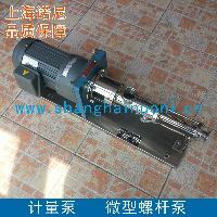 上海诺尼小型螺杆泵 RV1.53 不锈钢
