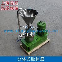 诺尼立式胶体磨 JM-80