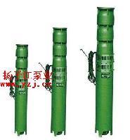 潜水泵:QJ型井用潜水泵