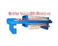 XMJ80/800-U机械压紧污泥脱水处理压滤机