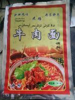 米杨特色牛肉面调料(餐饮专用).