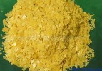 巴西棕榈蜡  食品级巴西棕榈蜡