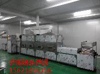 硫酸镁肥微波干燥机  YH-100KW  含运费