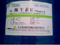 食品级维生素E油