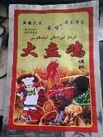 新疆大盘鸡调料(餐饮专用)