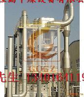 茶粕烘干专用气流干燥机