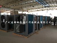*节能中药材烘干机|石斛空气能烘干机