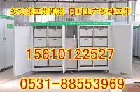 大型豆芽机械