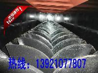 促销碳黑专用空心桨叶化工设备