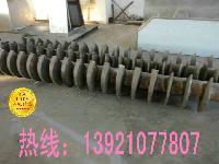 污泥煤泥煤粉干燥烘干机