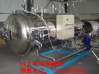 强大机械黄豆酱五香鱼罐头热水喷淋杀菌锅