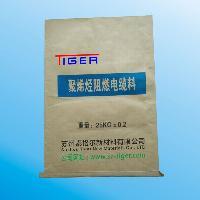 塑胶原料二十五千克专用包装袋
