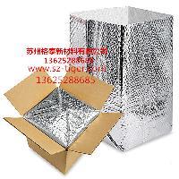 大型食品包装机械专用防潮阻氧袋