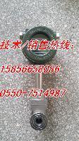 食品管道装涡街流量计HGLUGB-2302B2