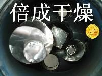 各种型号双螺旋锥形混合机