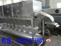 鸡粉烘干设备 XF-10型卧式沸腾床干燥机