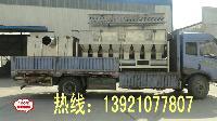 沸腾干燥机-纤维素酶烘干机