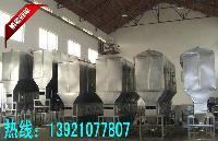 1091中间体烘干机-卧式沸腾