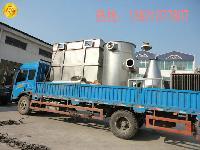 生物饲料沸腾床干燥机