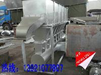 氯化胆碱干燥机-常州干燥设备