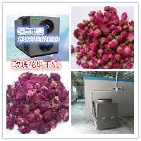玫瑰花烘干设备
