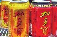 上海茶饮料专卖、听装加多宝批发、加多宝凉茶经销商