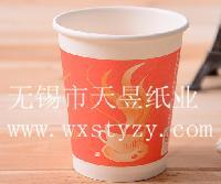 红色咖啡杯定制外贸咖啡杯LOGO杯