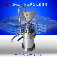 全不锈钢JML立式胶体磨 磨浆机