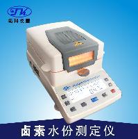 挂面水分检测仪    面条水分仪   0.005精度湿度计