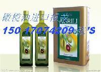 希腊橄榄油进口报关