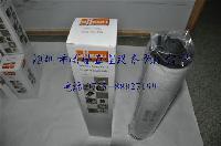 普旭真空泵RA0040排气过滤芯
