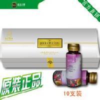 台湾进口盛世佳联祛斑防皱千万级活性精华酵素代理