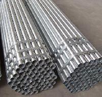 精抽铝管 中铝6063铝管 大品牌铝管