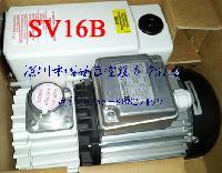 莱宝真空泵SV16B