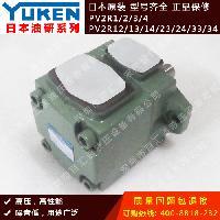 日本YUKEN油研PV2R1-10-F-RAB-41叶片泵
