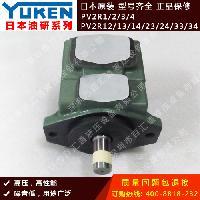 PV2R2-41-F-RAA-41油研价格PV2R2-41叶片泵